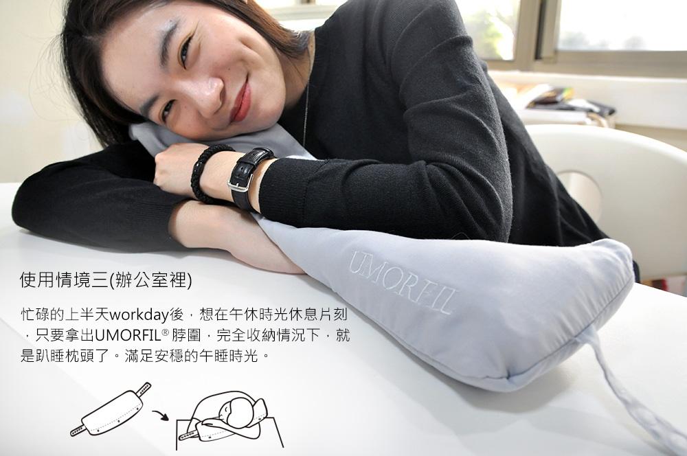 neck_pillow17.jpg