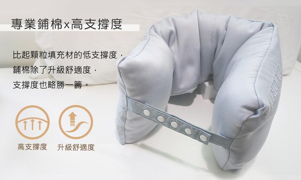 neck_pillow18.jpg