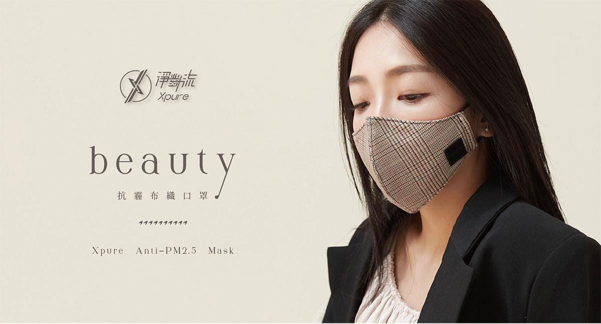 01-beauty-b3-1-01_orig.jpg